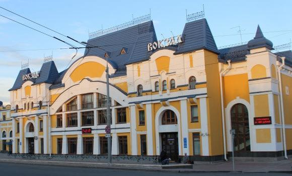 ЖД Вокзал ЖД вокзал Томск-1
